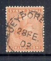 INDIA, Postmark JEYPORE - 1882-1901 Empire