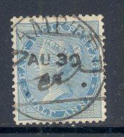 INDIA, Postmark KAMPTEE - 1882-1901 Empire
