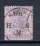 INDIA, Postmark NASIK - 1882-1901 Empire