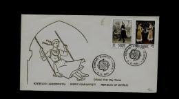 FDC  - EUROPA  CEPT  - 1981   -    CYPRUS     ** - Europa-CEPT