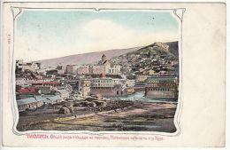 Russia: Colour Postcard To Whitley Bay, Via Newcastle-on-Tyne, UK, Aug-Sep 1903 - Russia & USSR