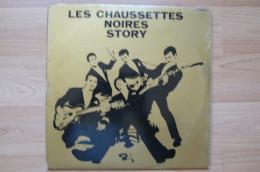Les Chaussettes Noires Story - 33T (double Album) - Réed. 1978 - Rock