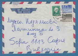 213389 / 1982 - 75+10+5 C. - ZIFFER , Queen Juliana , AMSTERDAM - SOFIA , Netherlands Nederland Pays-Bas Paesi Bassi Nie - Lettres & Documents