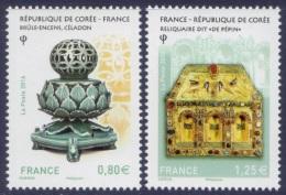 France Corée 0.80 + 1.25 - Emission Commune (2016) Neuf** - Unused Stamps