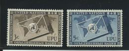 NATIONS UNIES - NEW YORK:  **, N°17 Et 18, TB - New York -  VN Hauptquartier