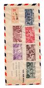 ENVELOPPE RECOMMANDEE DE CAYENNE POUR BORDEAUX  SERIE DU TCHAD AU RHIN COMPLETE - French Guiana (1886-1949)