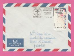 NOUVELLE CALEDONIE - TIMBRE POSTE AERIENNE N° 262 SUR LETTRE - Luftpost