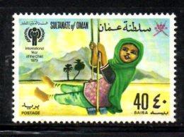 XP118 - OMAN , Infanzia Yvert N. 178 ***  MNH . - Oman