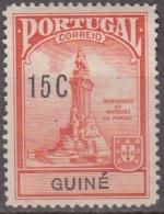 GUINÉ- (IMPOSTO POSTAL)-1925, Monumento Ao Marquês De Pombal.  15 C.  12 1/2   (*) MNG  Afinsa  Nº 7 - Portuguese Guinea