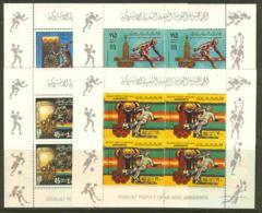 Libya, 1979 Summer Olympics, Football, 4  Minisheets - Estate 1980: Mosca