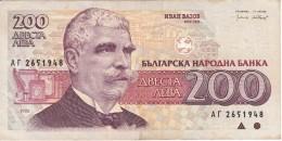 BILLETE DE BULGARIA DE 200 LEBAS DEL AÑO 1992  (BANKNOTE) - Bulgaria