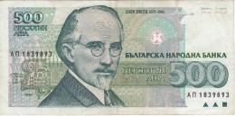 BILLETE DE BULGARIA DE 500 LEBAS DEL AÑO 1993  (BANKNOTE) - Bulgaria