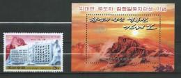 Korea, North - 2003 The 61st Anniversary Of The Birth Of Kim Jong Il.MNH - Corée Du Nord
