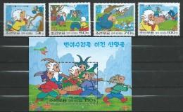 Korea, North - 2003 Fairy Tale Of Antelopes Defeat Bald Eagle.MNH - Corée Du Nord
