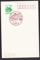 Japan Scenic Postmark, Monorail (js2279) - Japan