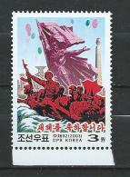 Korea, North - 2003 New Year.MNH - Corée Du Nord