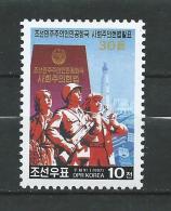 Korea, North - 2002 The 30th Anniversary Of The Constitution.MNH - Korea, North