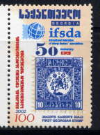 GEORGIE - 327** - CINQUANTENAIRE DE L'IFSDA - Géorgie
