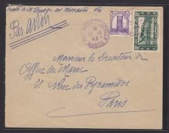 MAROC:FES,VILLE NOUVELLE, 1945. - Marruecos (1891-1956)