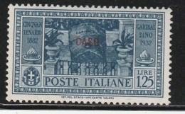 Colonie Italiane Egeo, Caso Casos, 1932 Italian Occupation Of Aegean Islands, Garibaldi Issue MH (B351) - Aegean (Caso)