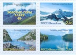 Russian Federation 2004 Block/4 Altai Mountains,river,lake #6873 - Ungebraucht