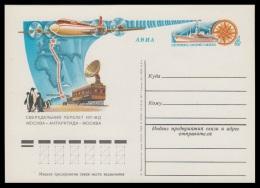 "RUSSIA 1980 ENTIER POSTCARD L 37967 Os Mint ANTARCTIC FLIGHT ""IL-18D"" AIRPLANE SHIP ""VIZE"" RADIO TELECOM ""MOLODEZHNAYA"" - Polar Flights"
