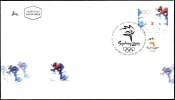 ISRAEL 2000 -  Sydney 2000 - The 27th Summer Olympic Games - A Stamp With A Tab - FDC - Summer 2000: Sydney