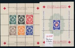 Dachau  2 Lager Blocks       (ze1528 ) Siehe Scan - Germany