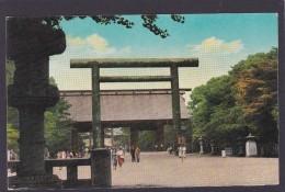 Old Card Of Yasukuni Shrin,Chiyoda, Tokyo,N33. - Tokio