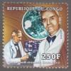 Alexander Fleming Isolates Penicillin Mold, Nobel Prize Winner, London Scottish Rifles Lodge No 2310 Freemasonry MNH - Medizin