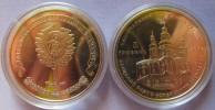 "Ukraine 5 Grivna Coin 2012 ""Yeletskyi Holy Dormition Cloister"" UNC - Ucraina"