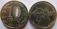 "Russia - Russie - Russland - Rusia 10 Roubles 2014 ""Krym"" UNC - Russie"