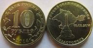 "Russia - Russie - Russland - Rusia 10 Roubles 2014 ""Sevastopol"" UNC - Russie"