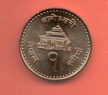 NEPAL - 1 RUPIA  2004   KM1180 - Népal