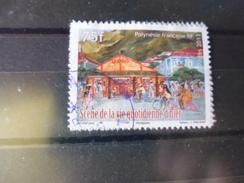POLYNESIE FRANCAISE TIMBRE OBLITERE YVERT N°1013 - Polynésie Française