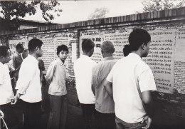 Asie - Chine - Pekin Mur De La Démocratie 1979 - Tirage Limité - Chine
