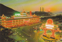 Asie - Chine Hong Kong -  Aberdeen Night Scene With Floating Restaurants - Chine (Hong Kong)
