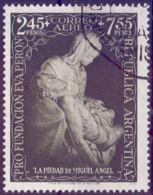 USED ARGENTINA  1951, Eva Peron Fund  1V - Argentina