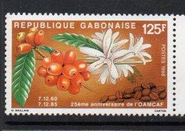 1997 Gabon Coffee Complete Set Of 1 MNH - Gabon (1960-...)
