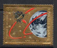 1971 Gabon Space Gold Apollo 11 & 15  Complete Set Of 1 MNH - Gabun (1960-...)