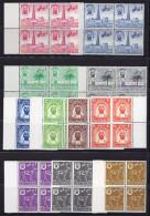 ABU-DHABI - N° 1 / 11 ** -  Série Complète En Bloc De 4 - Thèmes : Pétrole - Animaux - Palmier. - Abu Dhabi