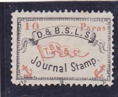 SCHIFFSPOSTAUSGABEN , 1870/1872.T. B. MORTON & CO ; ZEITUNGSMARKEN - FLAGE MIT D. & B.S.L.S. - Turkey