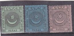 LIANNOS-LOKALPOST KONSTANTINOPEL,1865,HALBMOND UND STERN,TURKISCHE UND FRANZOSISCHE INSCHRIFTEN - Turkey