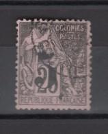 Cochinchine - N° 4 Oblitéré - C: 50,00 € - Cocincina (1886-1887)