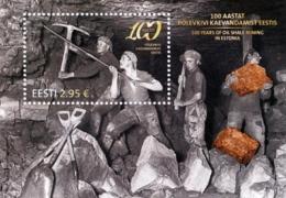 Estonia Estland Estonie 2016 (15) Centenary Of Oil Shale Mining In Estonia - Estonia