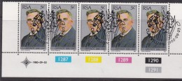 SOUTH AFRICA, 1980, Cancelled To Order Stamps, Control Strip Of 5, Louis Leipoldt,  SA 483, - South Africa (1961-...)