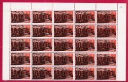 ZIMBABWE, 1980, Cancelled To Order Stamps, 4 Control Block Of 25, Postal Savings Bank  M 247-250 - Zimbabwe (1980-...)