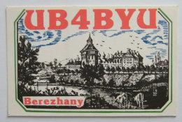 Kt 728 / QSL Radio Card, USSR, Berezhany, Ukraine - Radio Amateur