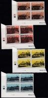 ZIMBABWE, 1980, Cancelled To Order Stamps, 4 Control Block Of 4, Postal Savings Bank,  M 247-250 - Zimbabwe (1980-...)