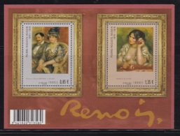 FRANCE, 2009, Block Renoir Paintings,  Ms 30951 , #5388 - France